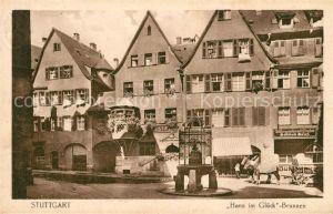 AK / Ansichtskarte Stuttgart Hans im Glueck Brunnen Kat. Stuttgart