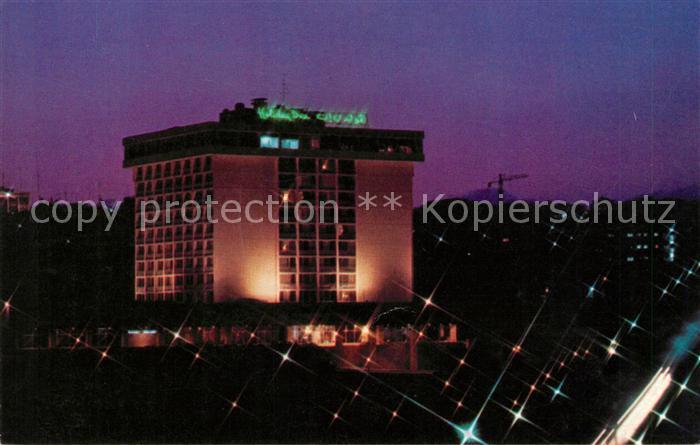 AK / Ansichtskarte Amman Holiday Inn Kat. Amman
