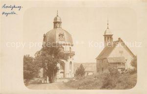 AK / Ansichtskarte Kreuzberg Niederbayern Kapelle Kirche Kat. Freyung