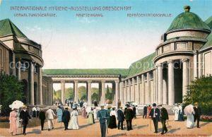 AK / Ansichtskarte Dresden Hygiene Ausstellung Kat. Dresden Elbe