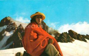AK / Ansichtskarte Venezuela Vista pintoresca de los Andes Kat. Venezuela
