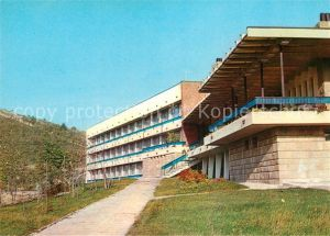 AK / Ansichtskarte Weliko Tarnowo Motel Sveta Gora