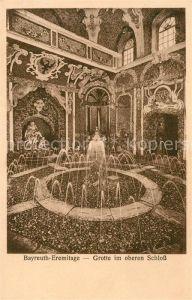 AK / Ansichtskarte Bayreuth Eremitage Grotte im oberen Schloss Brunnen Kat. Bayreuth