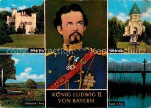 AK / Ansichtskarte Adel Bayern Koenig Ludwig II. Schloss Berg Votivkapelle  Kat. Koenigshaeuser