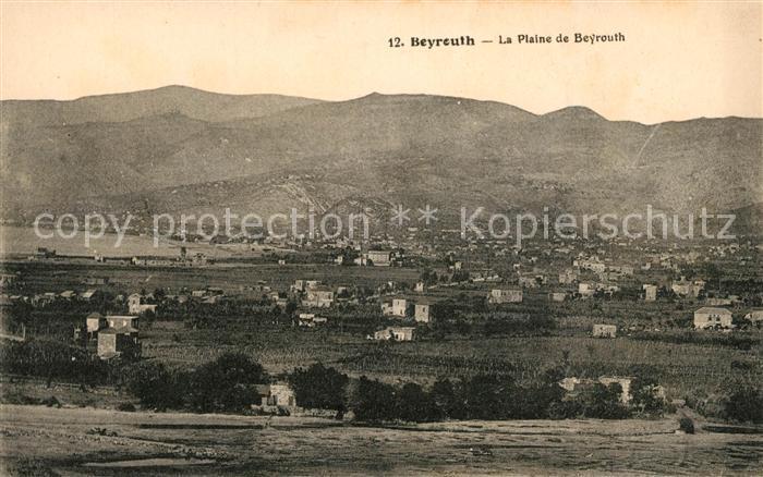 AK / Ansichtskarte Beyreuth LIBANON Panorama