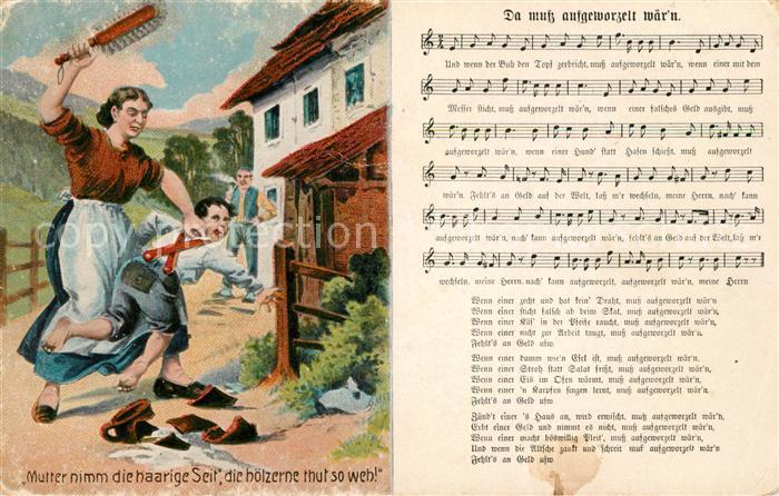 AK / Ansichtskarte Liederkarte Da muss aufgeworzelt waer n  Kat. Musik