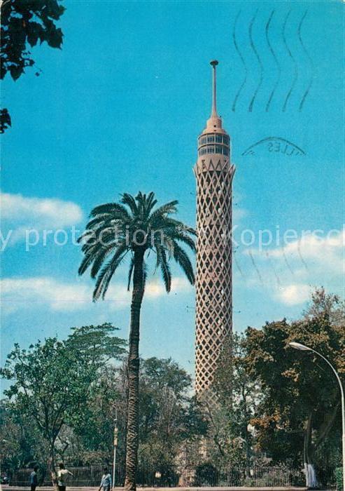 AK / Ansichtskarte Cairo Egypt Tower of Cairo Kat. Cairo