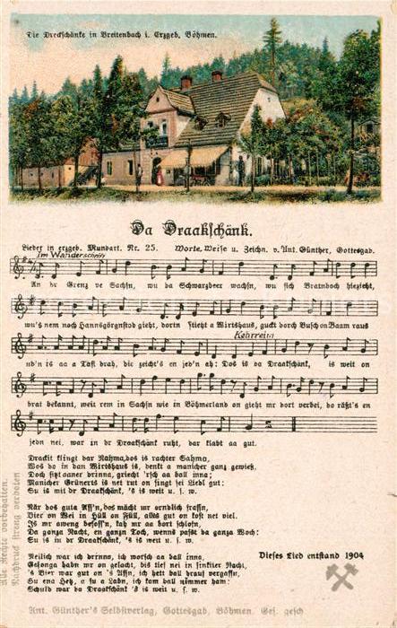 AK / Ansichtskarte Liederkarte Da Draakschaenk Litho Kat. Musik