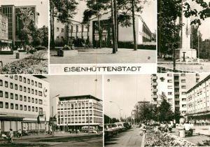 AK / Ansichtskarte Eisenhuettenstadt Leninallee Med Fachschule Prof Dr Karl Gelbke Platz der DSF Hotel Lunik und Kaufhaus Magnet Kat. Eisenhuettenstadt