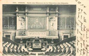 AK / Ansichtskarte Paris Salle des Seances de la Chambre des Deputes Kat. Paris