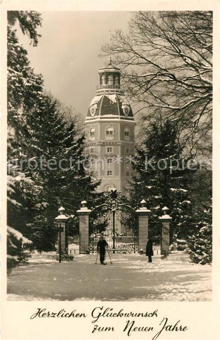 AK / Ansichtskarte Karlsruhe Baden Schlossturm Fasanengarten