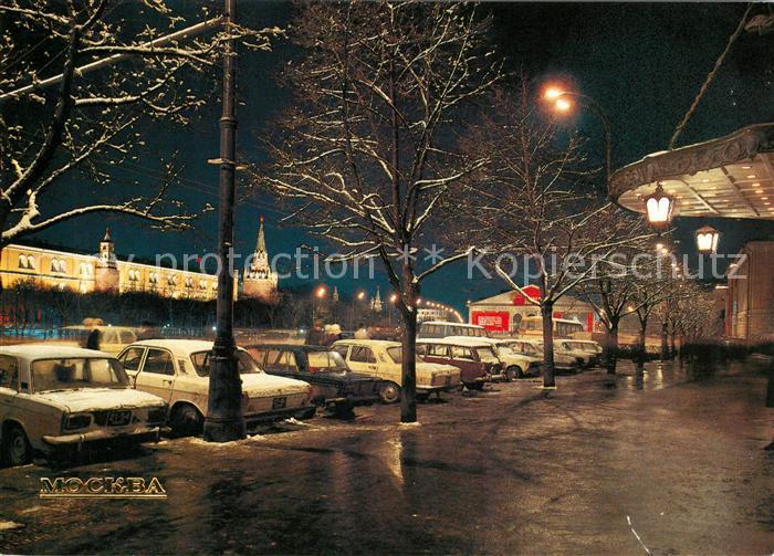 AK / Ansichtskarte Moskau Abendstimmung  Kat. Russische Foederation