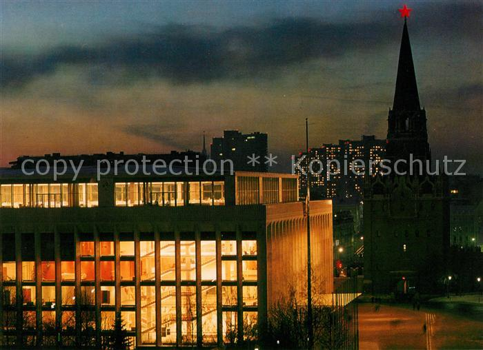 AK / Ansichtskarte Moskau Palace of Congresses at night Kat. Russische Foederation