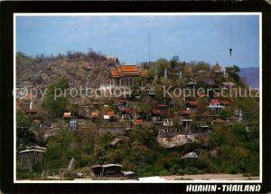 AK / Ansichtskarte Hua Hin Ortsansicht