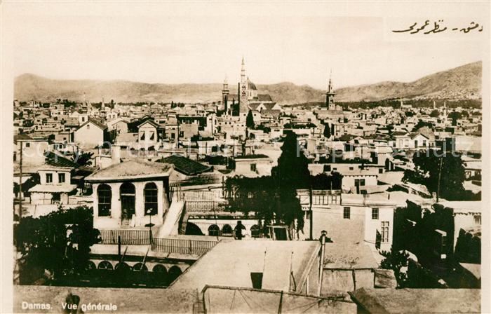 AK / Ansichtskarte Damas Damaskus Syria  Kat.