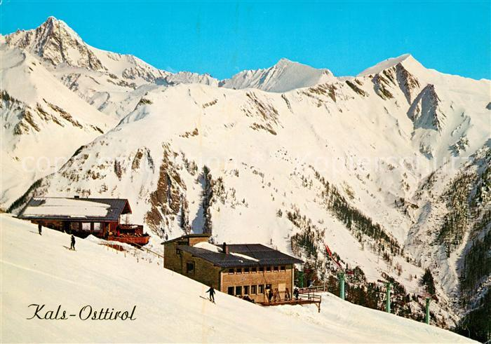 AK / Ansichtskarte Kals Grossglockner Bergbahn Restaurant Glocknerblick  Kat. Kals am Grossglockner
