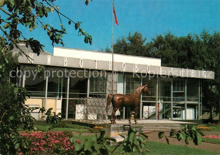AK / Ansichtskarte Moscow Moskva USSR Exhibition of Economic Achievements Stock Raising Pavilion Kat. Moscow