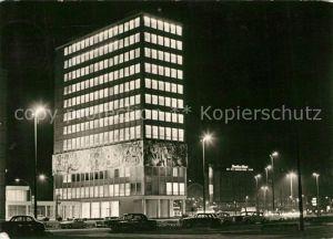 AK / Ansichtskarte Berlin Haus des Lehrers Alexanderplatz Kat. Berlin