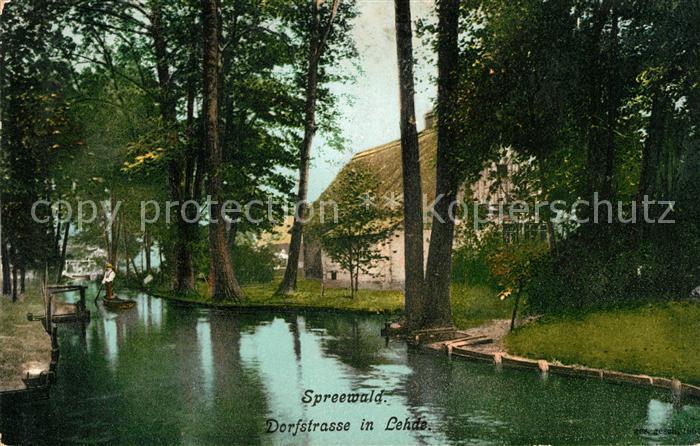 Lehde Dorfstrasse Wasserstrasse Kat. Luebbenau Spreewald