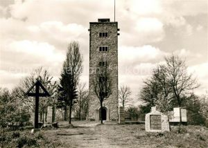 AK / Ansichtskarte Rotenburg Fulda Alheimer Turm Kreis Krieger Gedaechtnisstaette Kat. Rotenburg a.d. Fulda