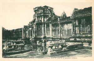 AK / Ansichtskarte Angkor Wat Ruines Temple Facade exterieure dans la cour de la premiere enceinte