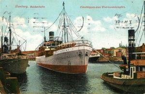 AK / Ansichtskarte Schiffe Ships Navires Hamburg Baakenhafen Einschleppen eines Woermanndampfers