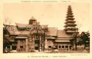 AK / Ansichtskarte Exposition Coloniale Internationale Paris 1931 Pavillon des Pays Bas Facade Principale  Kat. Expositions