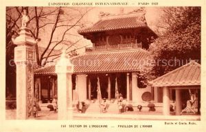 AK / Ansichtskarte Exposition Coloniale Internationale Paris 1931 Section de l Indochine Pavillon de l Annam  Kat. Expositions