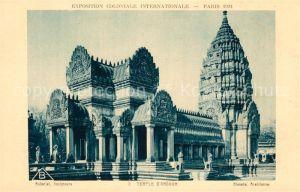 AK / Ansichtskarte Exposition Coloniale Internationale Paris 1931 Temple d Angkor  Kat. Expositions