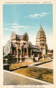 AK / Ansichtskarte Exposition Coloniale Internationale Paris 1931 Angkor Vat Tour Nord  Kat. Expositions