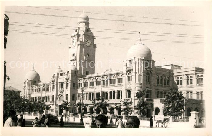 AK / Ansichtskarte Karachi Municipal Office Kat. Karachi