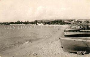AK / Ansichtskarte Hammamet Vue generale de la plage Kat. Tunesien