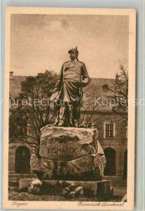AK / Ansichtskarte Siegen Westfalen Bismarck Denkmal Kat. Siegen