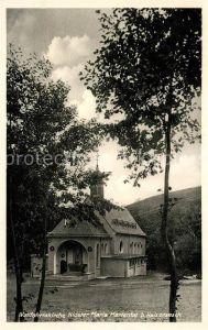AK / Ansichtskarte Kaisersesch Wallfahrtskirche Kloster Maria Martental Kat. Kaisersesch