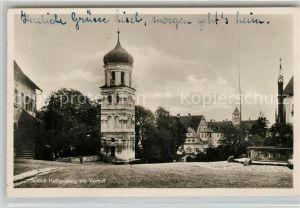 AK / Ansichtskarte Heiligenberg Baden Schloss Heiligenberg mit Vorhof Kat. Heiligenberg