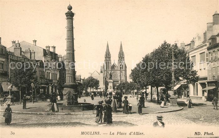 Moulins Allier Place d Allier Eglise Kat. Moulins
