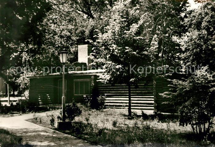 AK / Ansichtskarte Kienbaum Sportschule des DTSB Finnische Sauna Kat. Gruenheide Mark