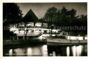 AK / Ansichtskarte Muelheim Ruhr Wasserbahnhof in Abendstimmung Kat. Muelheim an der Ruhr