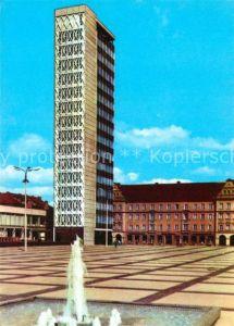 AK / Ansichtskarte Neubrandenburg Haus der Kultur und Bildung  Kat. Neubrandenburg