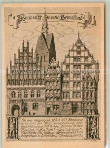 AK / Ansichtskarte Hannover Kirche Rathaus und Buergerhaus Alt Hannover Kat. Hannover