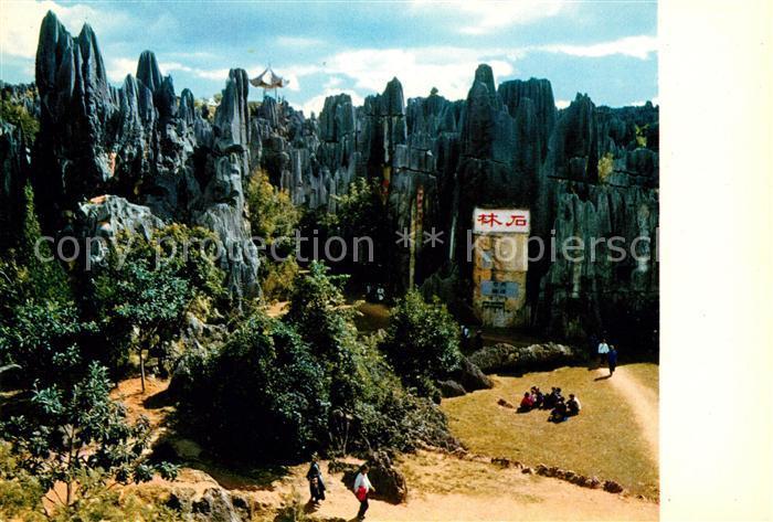 Yunnan Landschaftspanorama Felsen Kat. China
