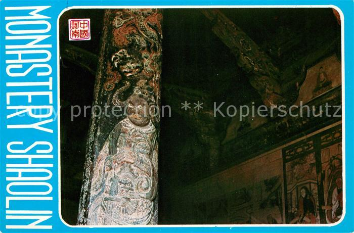 Dengfeng Monastery Shaoline Stone stele in the Founders Convent
