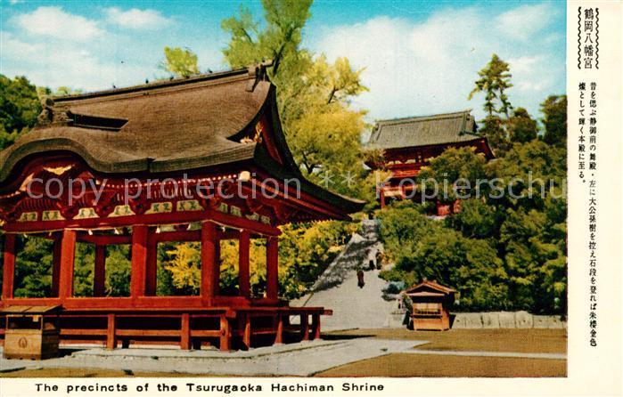 Kamakura Tsurugaoka Hachiman Shrine Kat.