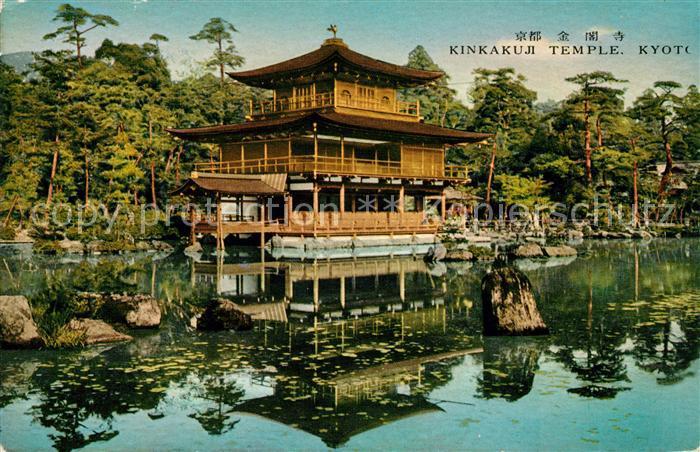 Kyoto Kinkakuji Tempel Kat. Kyoto