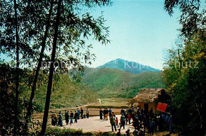 AK / Ansichtskarte Shaoshan Reistenne auf der Vorsitzender Mao gearbeitet hat Bildserie Schaoschan