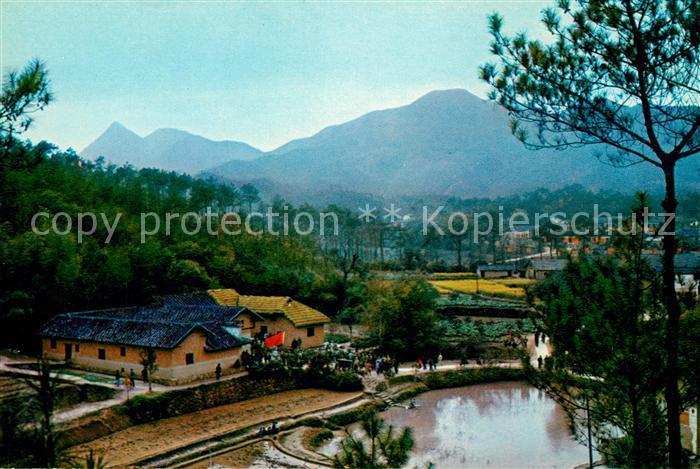 AK / Ansichtskarte Shaoshan Ehemalige Heimstaette des Vorsitzenden Mao Bildserie Schaoschan