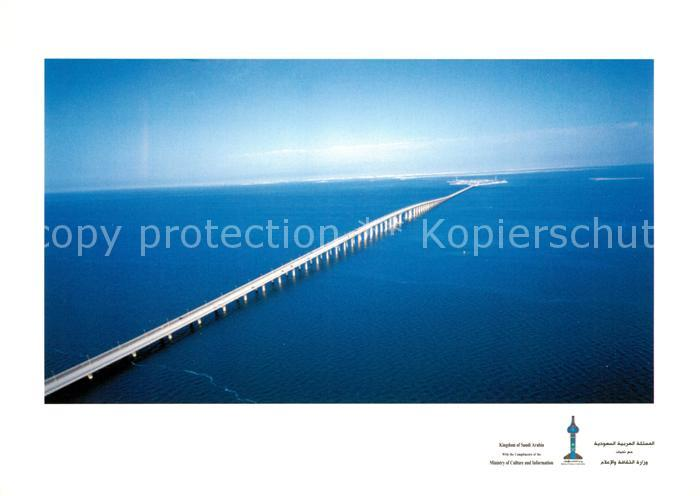 AK / Ansichtskarte Bahrain King Fahd Causeway connection Saudi Arabia with Bahrain aerial view Kat. Bahrain