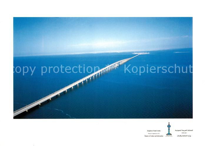 AK / Ansichtskarte Bahrain King Fahd Causeway connecting Saudi Arabie with Bahrain aerial view Kat. Bahrain