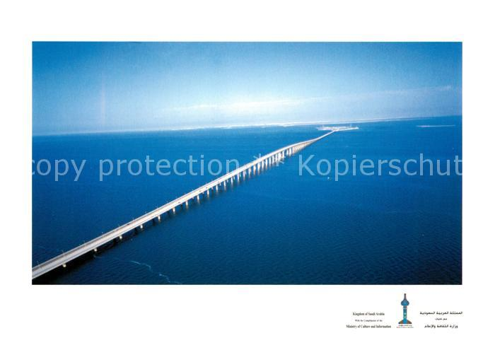 AK / Ansichtskarte Bahrain King Fahd Causeway connecting Saudi Arabia with Bahrain aerial view Kat. Bahrain