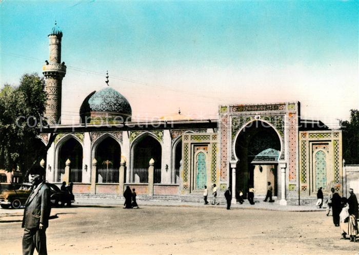 AK / Ansichtskarte Baghdad Bagdad Adamiyah Mosque Kat. Baghdad